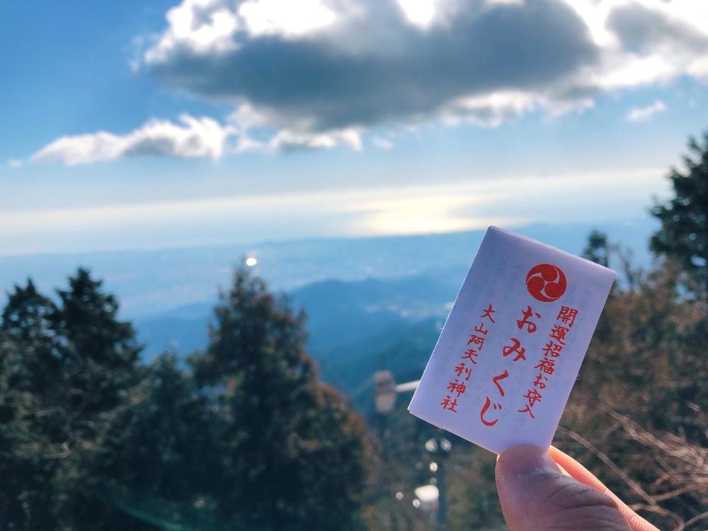「新年を走り初めしよう!関東近郊の開運ラントリップコース5選」の画像