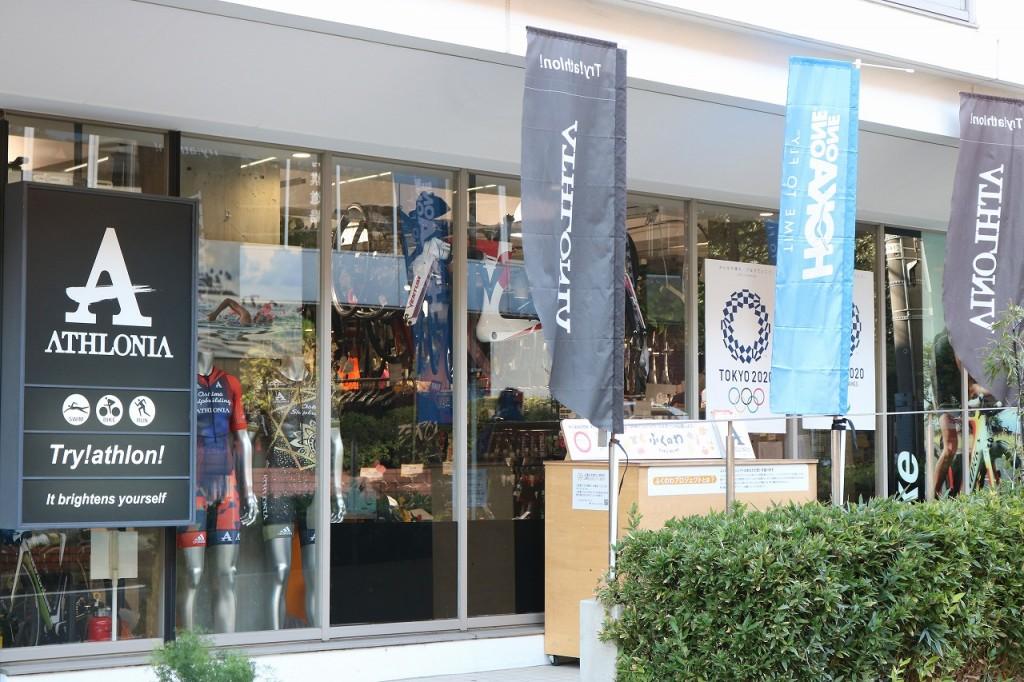 「トライアスロンショップ『アスロニア』がHOKA ONE ONE製品の取り扱い開始、『HOKA ONE ONE ウィーク』を開催!」の画像