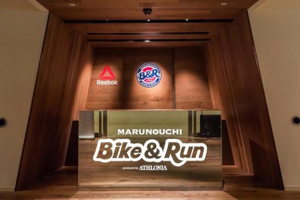 「MARUNOUCHI Bike&Runで完全ワイヤレスヘッドフォン『E8 truly wireless』のタッチ&トライキャンペーンスタート」の画像