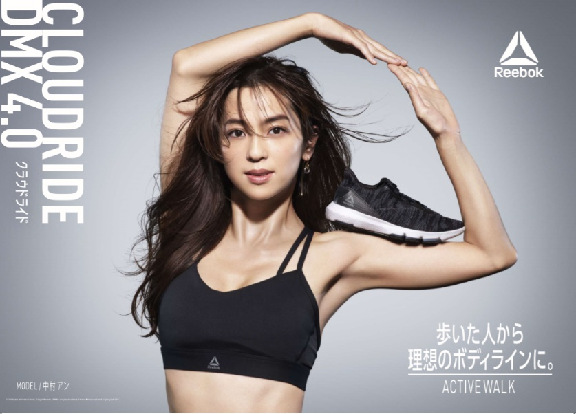 「Reebokから『ACTIVE WALK』シリーズの春夏モデルが登場!」の画像