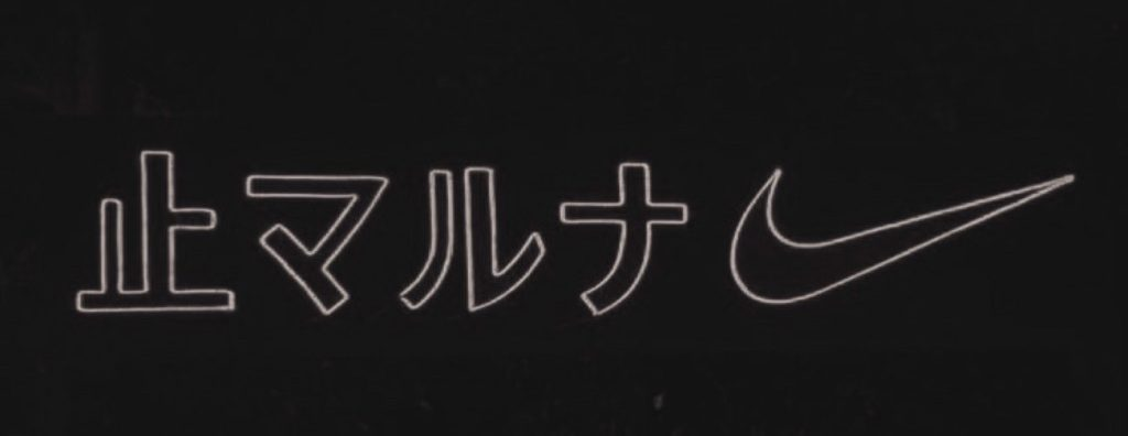「【2021新作】ナイキの人気ランニングシューズ10選!シューズの選び方も解説」の画像