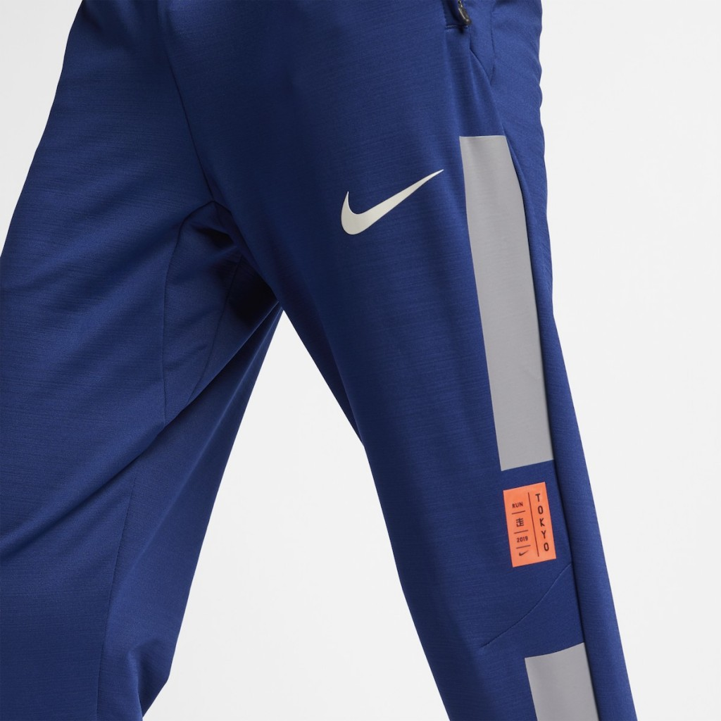 「ナイキから日本のランニングカルチャーのインスピレーションを得た『Nike Tokyo Pack』がユナイテッドアローズなどで発売!!」の画像