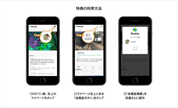 「ランニングサングラスgoodrから『BFG』新色が登場!! 東京マラソンEXPOでRuntrip限定特典も」の画像