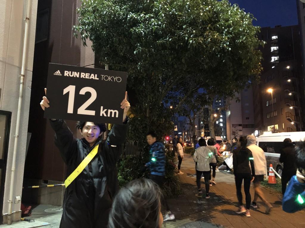 「11,311票により決まった都内ランニングコース、「Ultraboost19」で走ってきた!」の画像