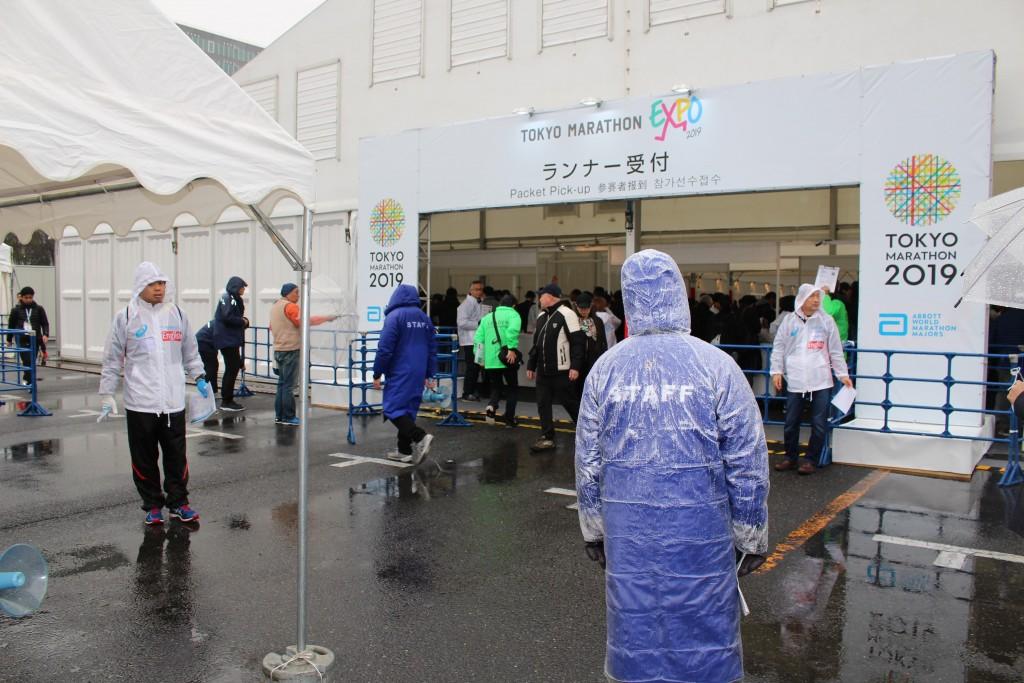 「今年の東京マラソンEXPOは屋外開催!? 初日の様子を見に行ってみた」の画像