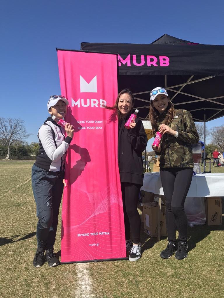 「味が苦手なプロテインドリンクも『MURB』なら美味しい!?」の画像
