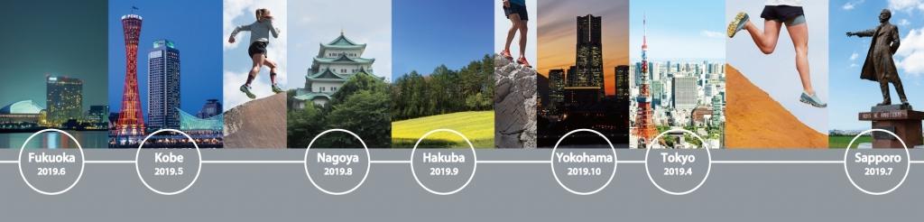 「全国をランナーの遊び場に変える7都市ツアー「Runtrip via On JAPAN TOUR 2019」がスタート!!」の画像