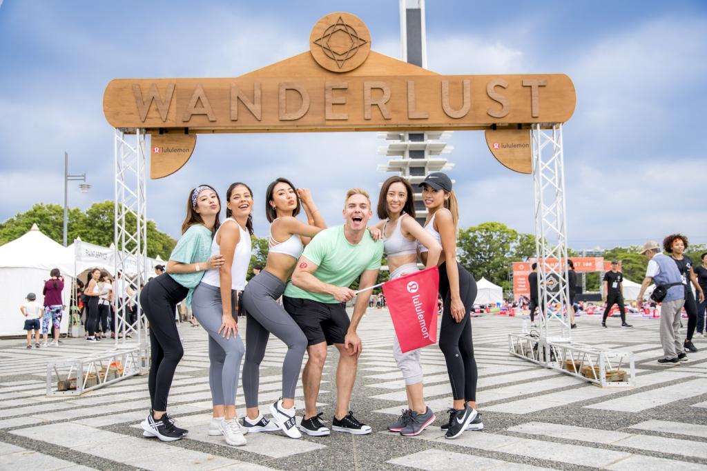 「【国内4都市開催】世界中を魅了する『WANDERLUST 108』とは | ひらゆかMEMO」の画像