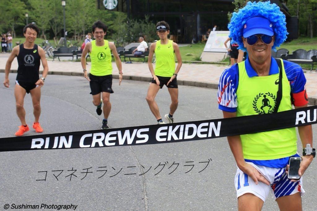 """「西日本のランクルーが集結開催された""""RUN CREWS EKIDEN""""とは」の画像"""
