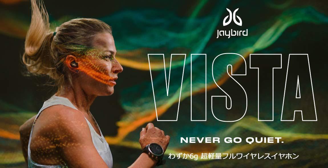 「Jaybirdからスポーツ向けの軽量・小型の完全ワイヤレスイヤホン 「Jaybird VISTA」が登場!」の画像