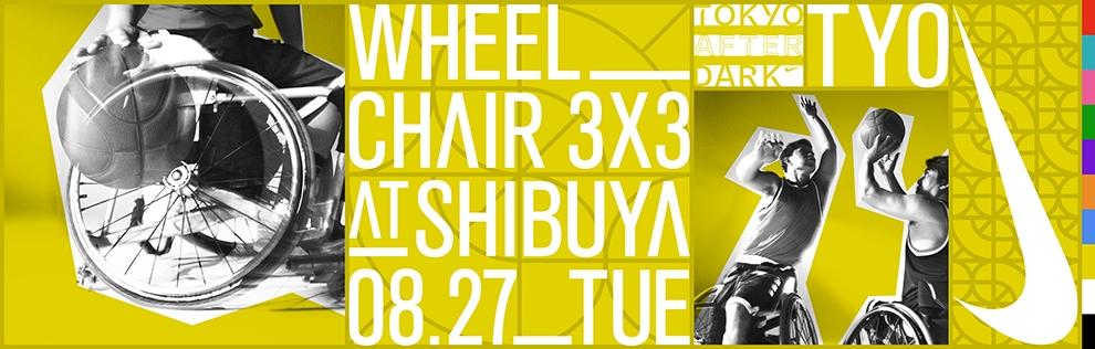 「ナイキが新たなスポーツ体験ができるイベント『TOKYO AFTER DARK AT SHIBUYA』を期間限定で開催!」の画像