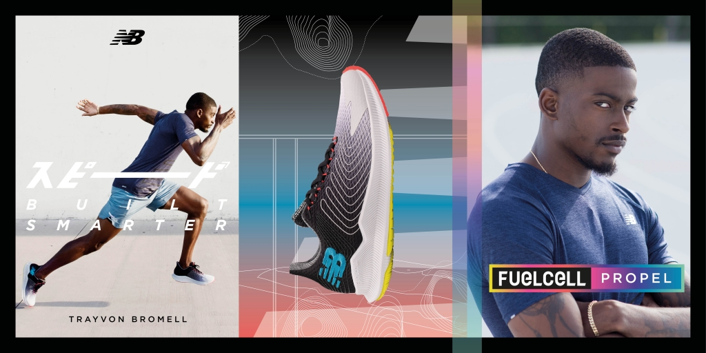 「ニューバランスから速さを追求したランニングシューズ『FUELCELL』シリーズが新登場!」の画像