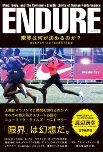 「MGC優勝には「努力だけでなく研究の姿勢」も。マラソンは高速レース時代へ」の画像