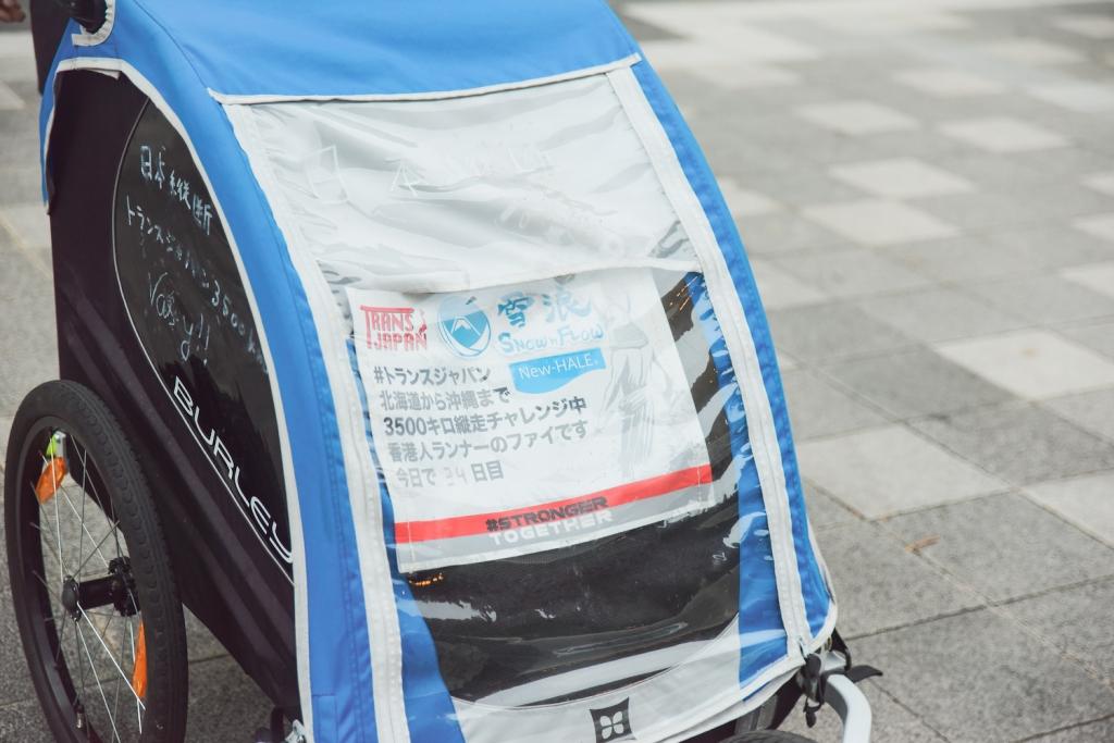 「バギーランで日本を縦断(3500㎞)の香港人プロランナー」の画像
