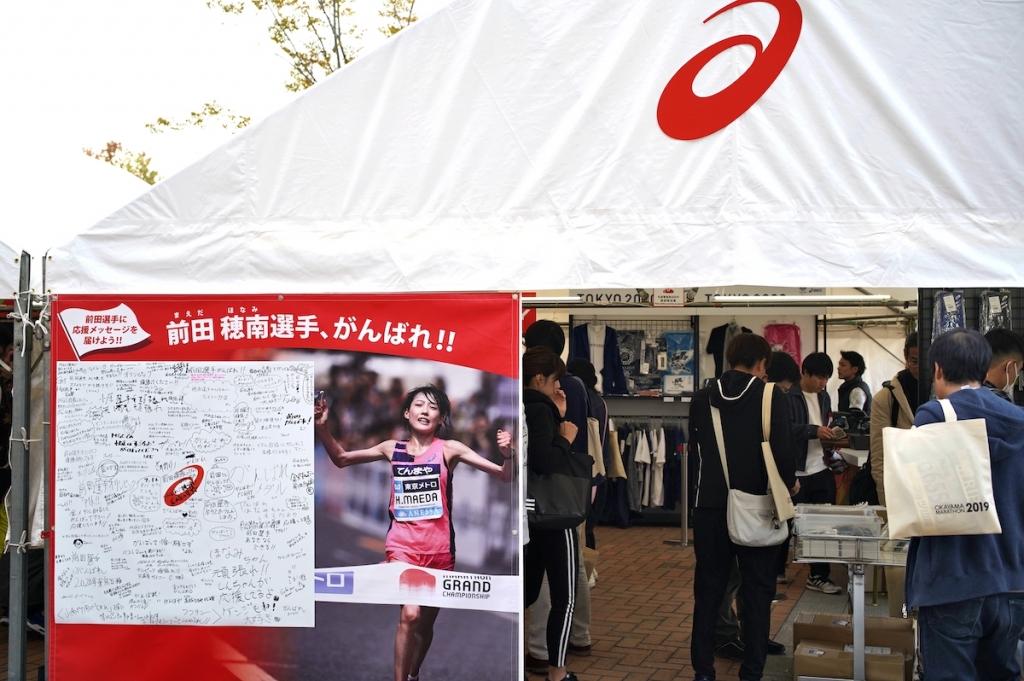 「おかやまマラソンは「満足度日本一」の評価も!「食べる」も楽しめる岡山ラントリップ」の画像