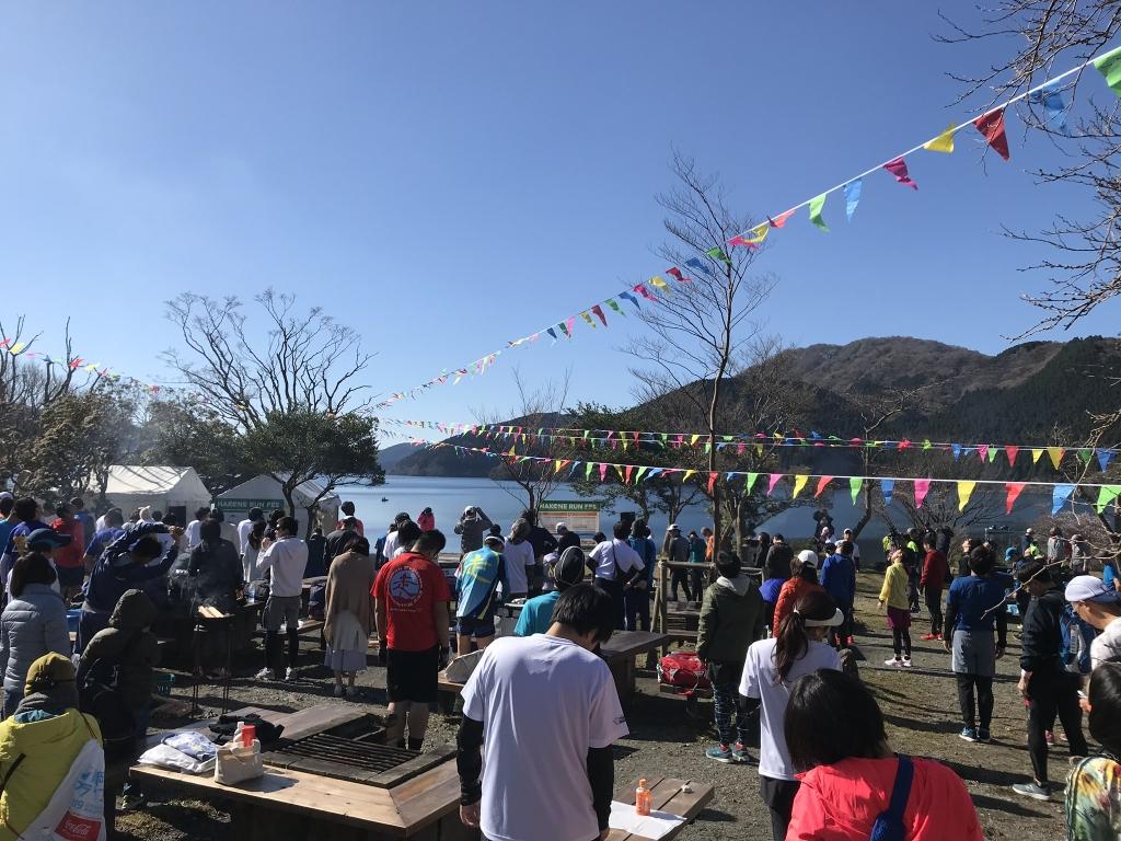 """「箱根や富士山の絶景を味わえるコース!""""富士ビューラン""""が人気の箱根ランフェス2020開催決定!」の画像"""