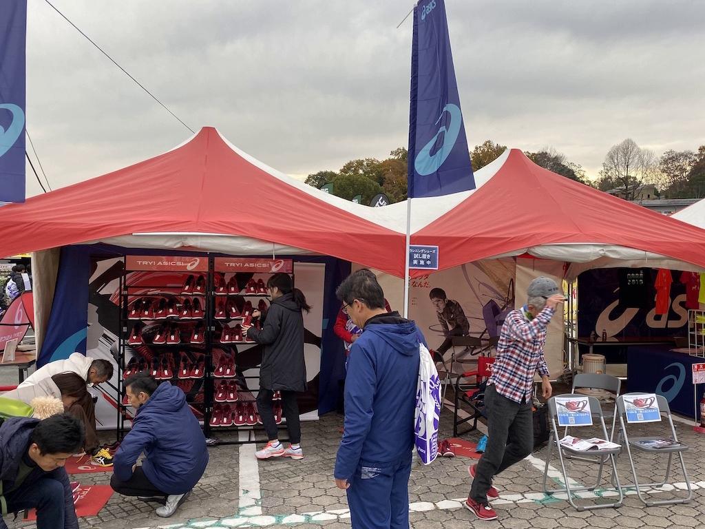 「攻略しがいのある『マウンテンマラソン』こと奈良マラソンで2泊3日の観光ラン!」の画像