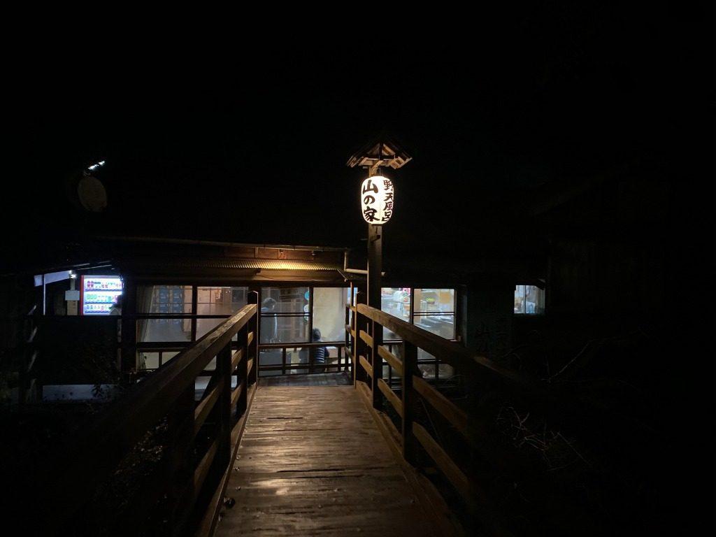 「伊豆トレイルジャーニーの魅力!2年ぶりの景色はやっぱり最高だった【トレイル女子ランあいうえお】」の画像