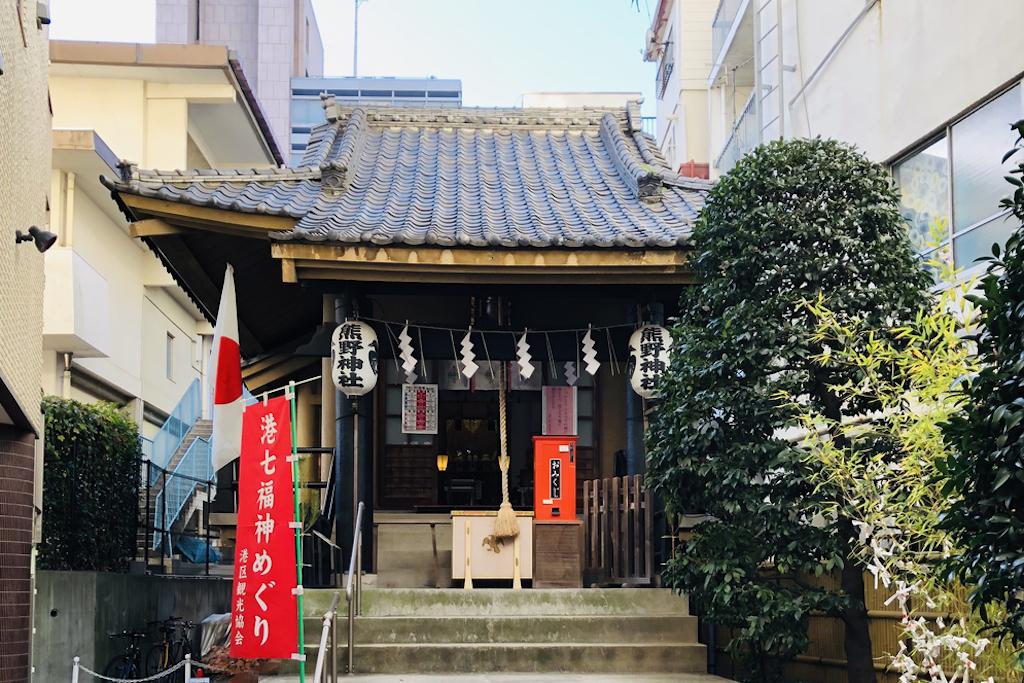 「2020年初走りに初詣ランや七福神ランはいかが?関東近郊のランコース」の画像