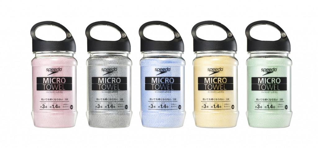 「Speedoから乾いても硬くならない「Micro セームタオル」が発売!」の画像