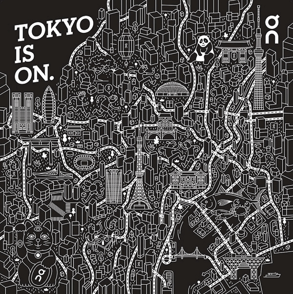 「【※開催中止】Onが3月1日(日)東京でランナー向けスペシャルイベント「On Cheering Party」開催!」の画像