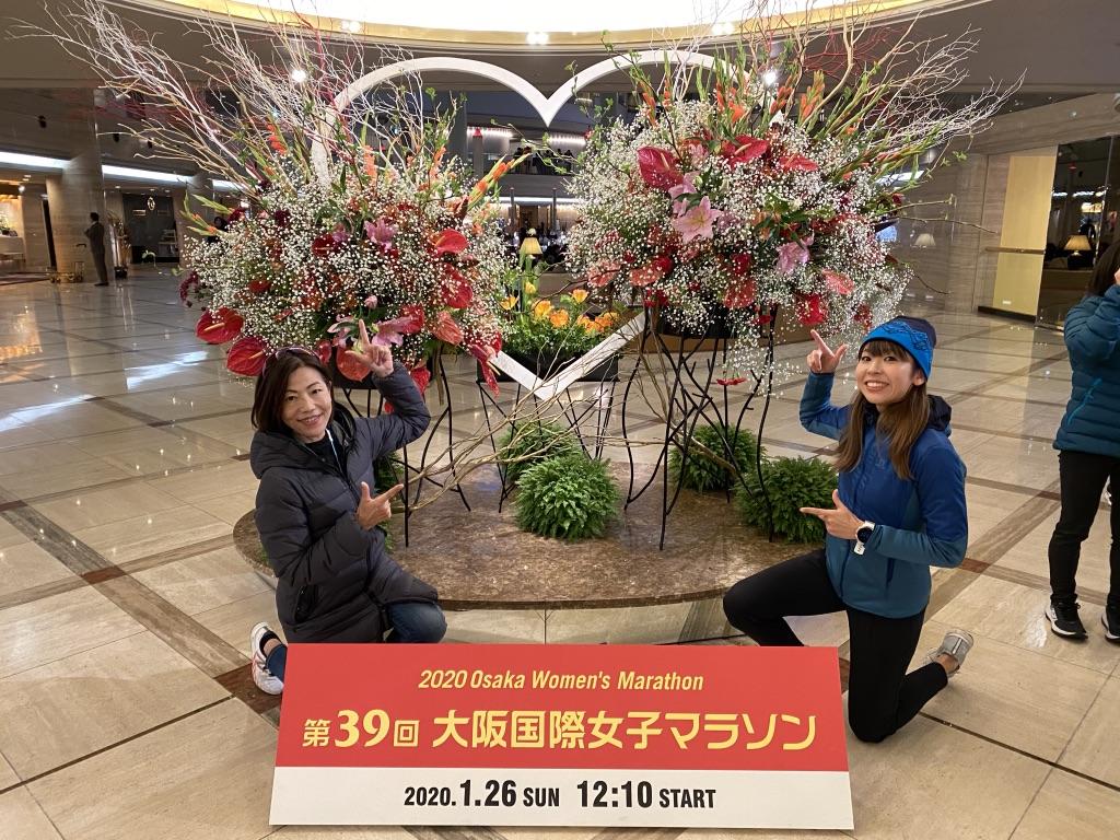 「トレイル女子が初国際レース『大阪国際女子マラソン』に挑む」の画像