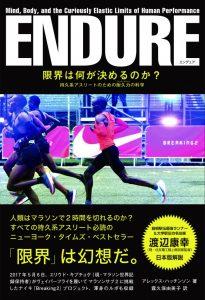 「「やっぱりそう動く?」山の神・柏原竜二さんが東京マラソンの見どころを語る」の画像