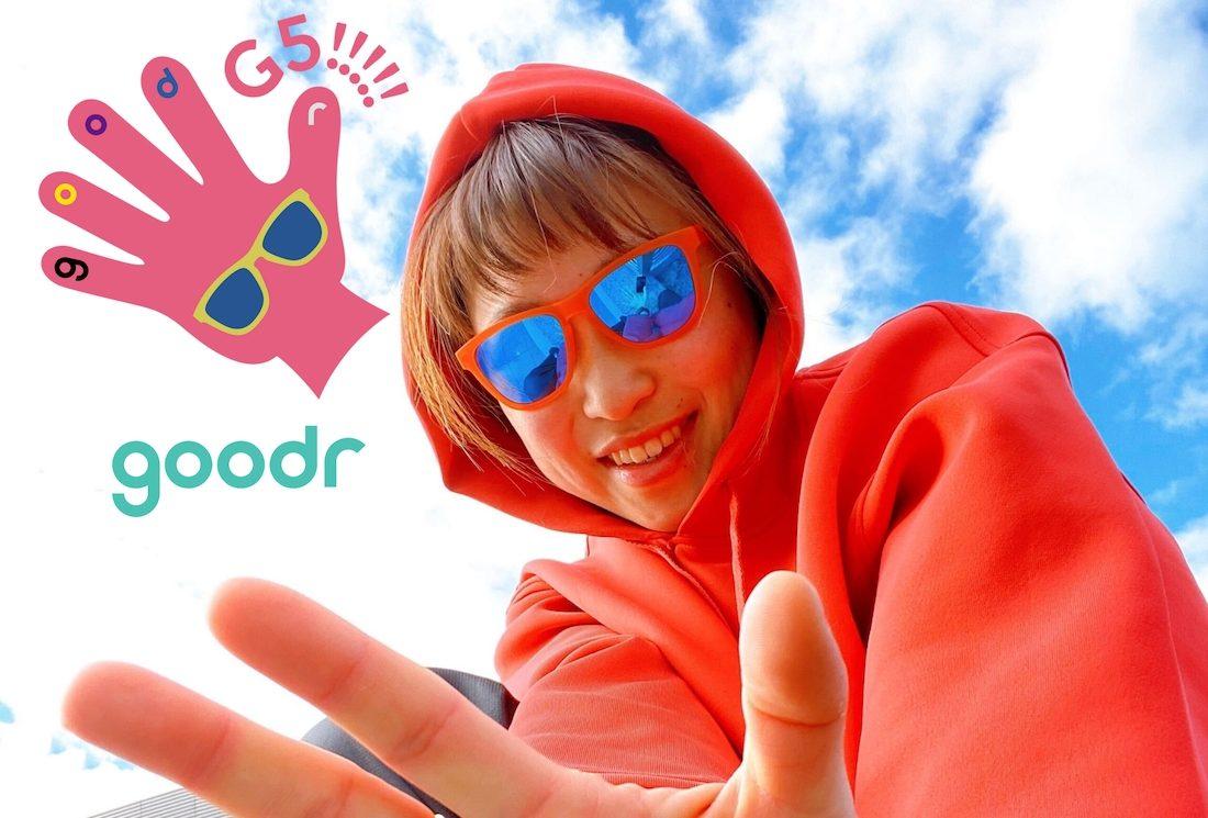 「グダーと楽しくハッピーに健康管理ができる!#goodr5 キャンペーン開催中」の画像