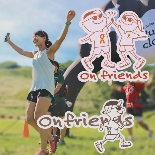 「熱狂再び!8/9(日)OnFriends ONLINE MEETUP開催!!」の画像