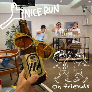 「9/13(日)オンラインランニングイベント「OnFriends ONLINE MEETUPvol.2」開催!」の画像