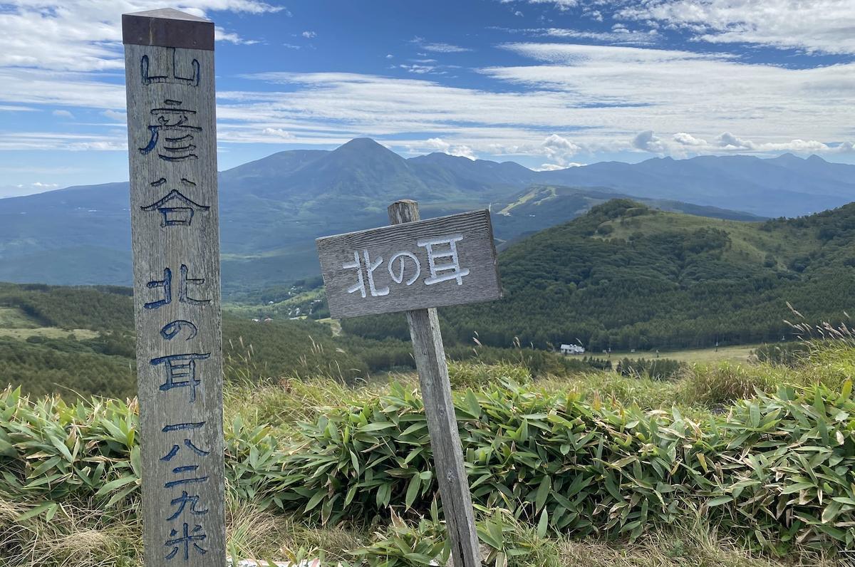 「【旅×ランニング】トレラン初心者にもオススメの「長野県長和町」で旅ランを楽しもう!」の画像