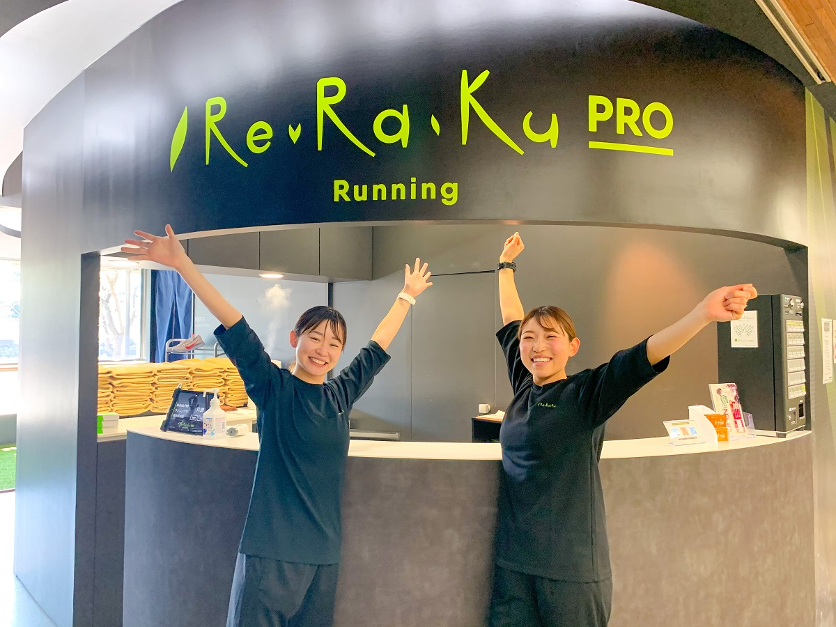 「大迫傑選手専属の五味トレーナー監修「Suguru Osako ランニングボディケア」を体験!【Re.Ra.Ku PRO ランニング】」の画像