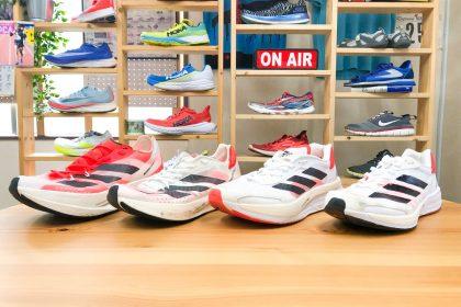 「【アディダス】バーチャルレース「TOKYO FASTEST 10K」開催! 上位入賞者にはボストンマラソン2022出場権プレゼントも!」の画像