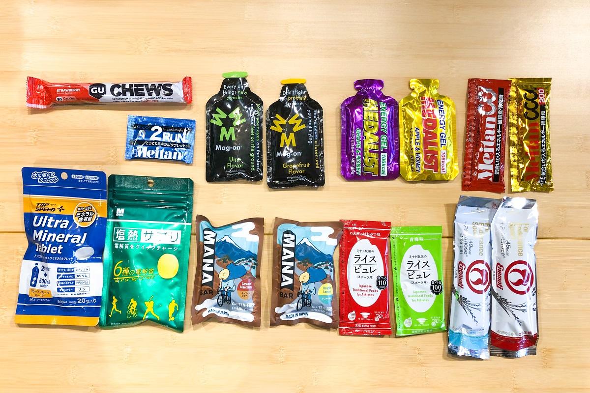 「【補給食】ランニング中の摂取量やタイミングは?種類や選び方もご紹介」の画像