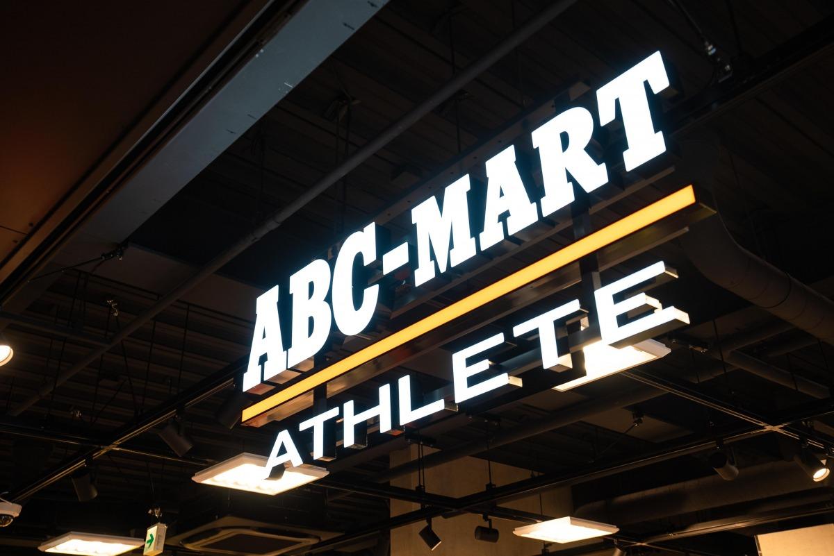 「【厚底シューズ】ABC-MART ATHLETEおすすめ5ブランドの厚底テンポアップシューズをシューズアドバイザーが解説」の画像